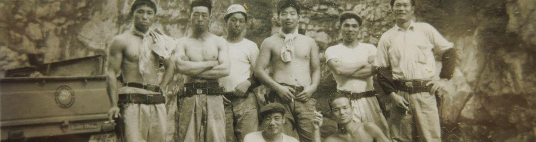 西川電業創立メンバー