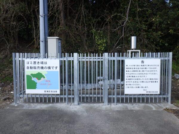 情報基盤整備工事(河川)(防災・安全交付金)小和田他1-2工事